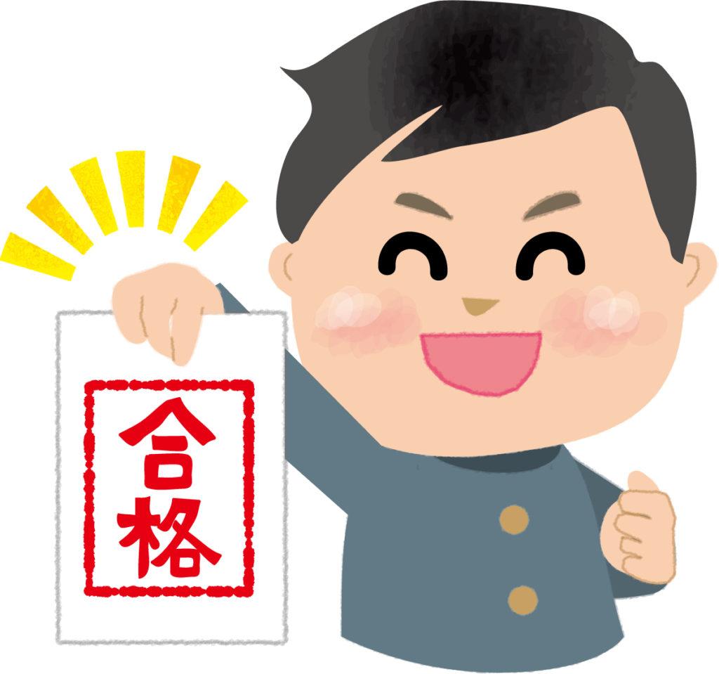 経済 慶應