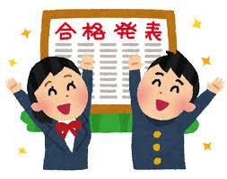九州大学合格から考える日々の学習法について