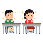 再開する学校生活に慣れよう!!!