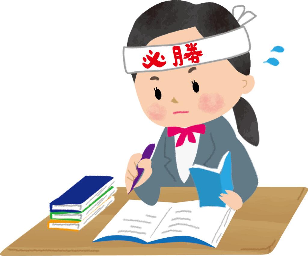 春日市、大野城市、筑紫野市、地域に貢献出来て 成績が上がる塾として頑張っています!!    無料体験、自習室見学(見学のみもOK)、個別授業も集団クラスもこの機会にぜひ、校舎へいらしてください!