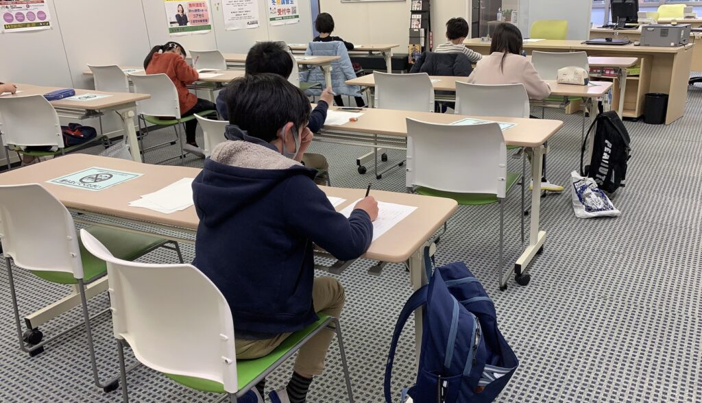 冬期講習前テスト