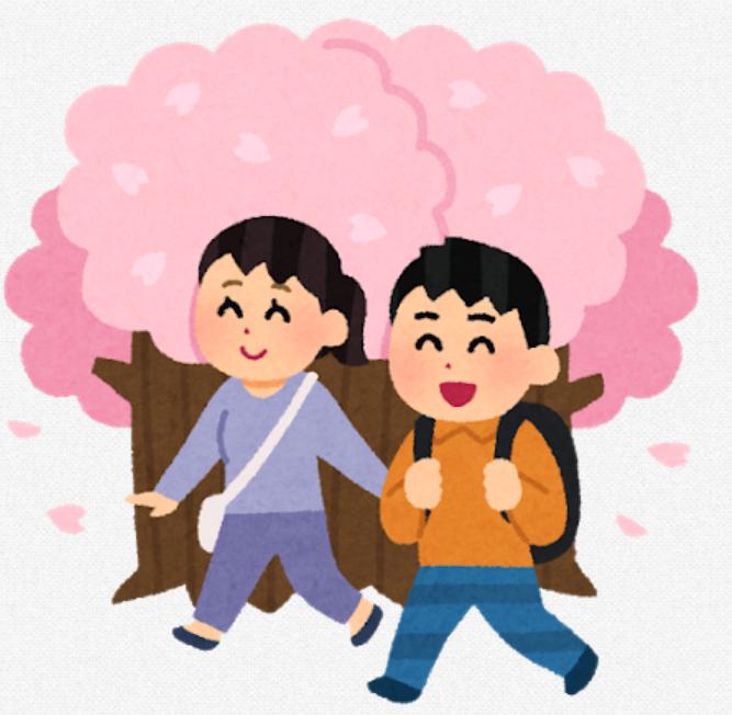 あなたの新学年の準備…大橋校がサポートします!!