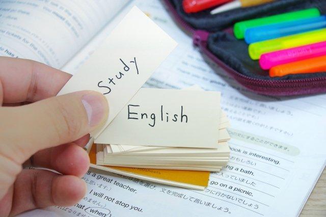 英語を勉強する