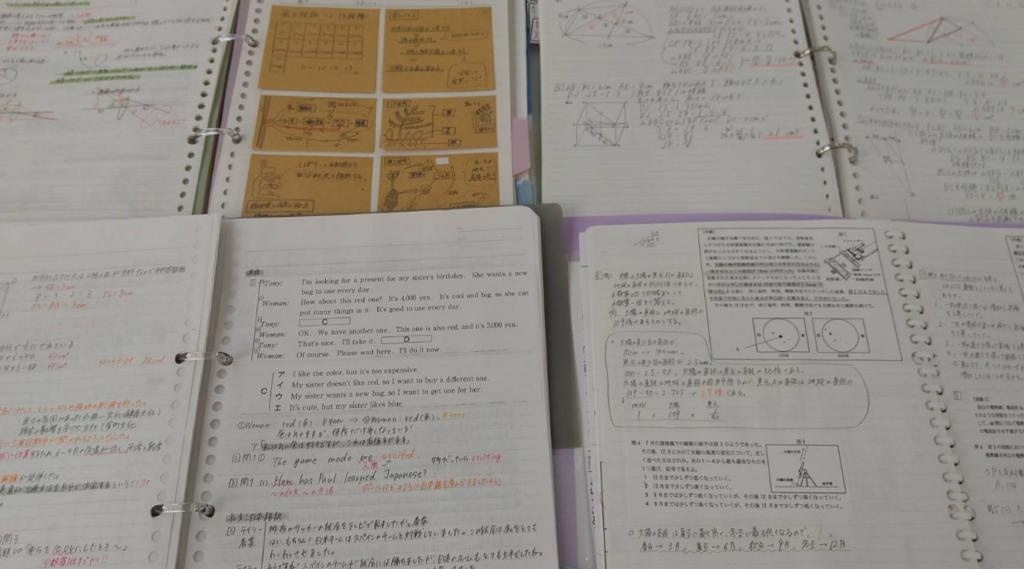 模試のやり直しはこうやってやる!! 春日白水校伝統「やり直しノート」!!