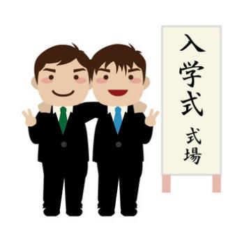 春期講習DAY 6 福大西南入学式 新入学生おめでとう!