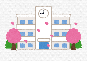 残り少ない春休み…時間は有効に活用しよう!