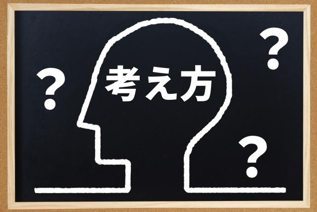 今後の受験の重要キーワードである「思考力」