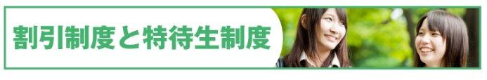 筑紫修学館の特待生!頑張ってます!!