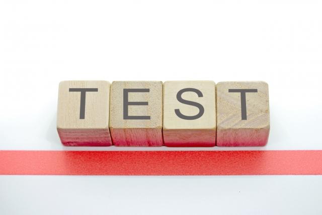 (中学生・高校生)夏期講習後半は実力テスト対策を!